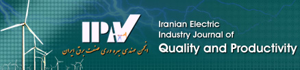 Iranian Electric Industry Journal of Quality and Productivity